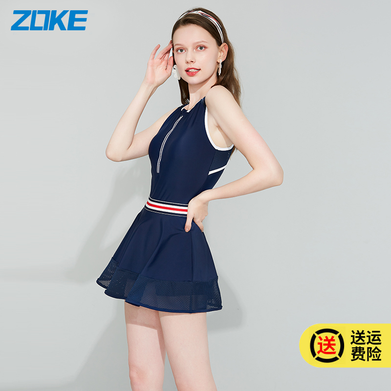 Zoke zhouke swimsuit womens 2020 new slim and belly covered one-piece dress