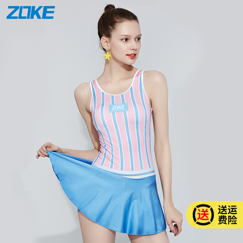 Zoke zhouke swimsuit training womens 2020 new one-piece swimsuit womens conservative cover belly show thin fashion professional swimsuit