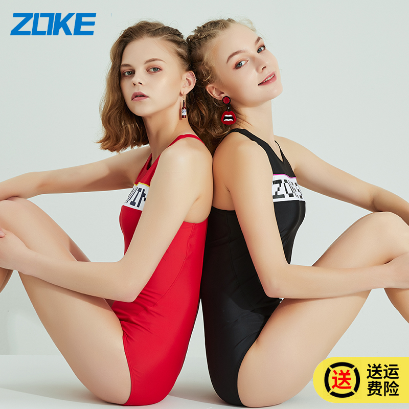 Zoke swimsuit womens triangle one-piece cover belly show thin large conservative sexy womens fashion hot spring swimsuit