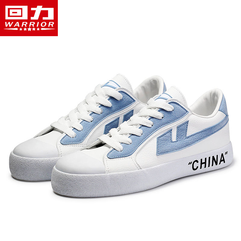 Return strength mens shoes womens shoes low top board shoes Pu Korean version versatile student small white shoes sports shoes vulcanized rubber soled leisure shoes