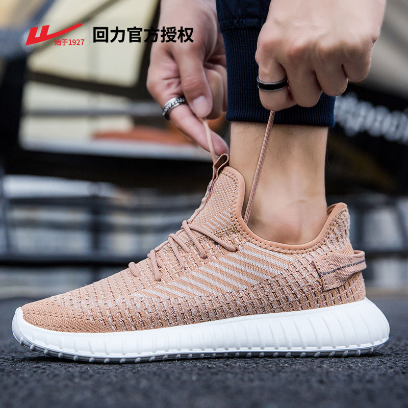 Return strength mens shoes summer 2020 new fashion shoes low top coconut shoes mens versatile breathable casual sports shoes men