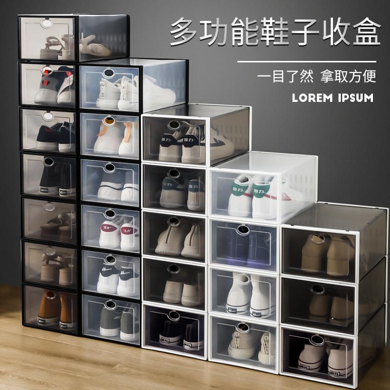 透明aj鞋子防氧化抽屉式鞋柜收纳盒质量靠谱吗