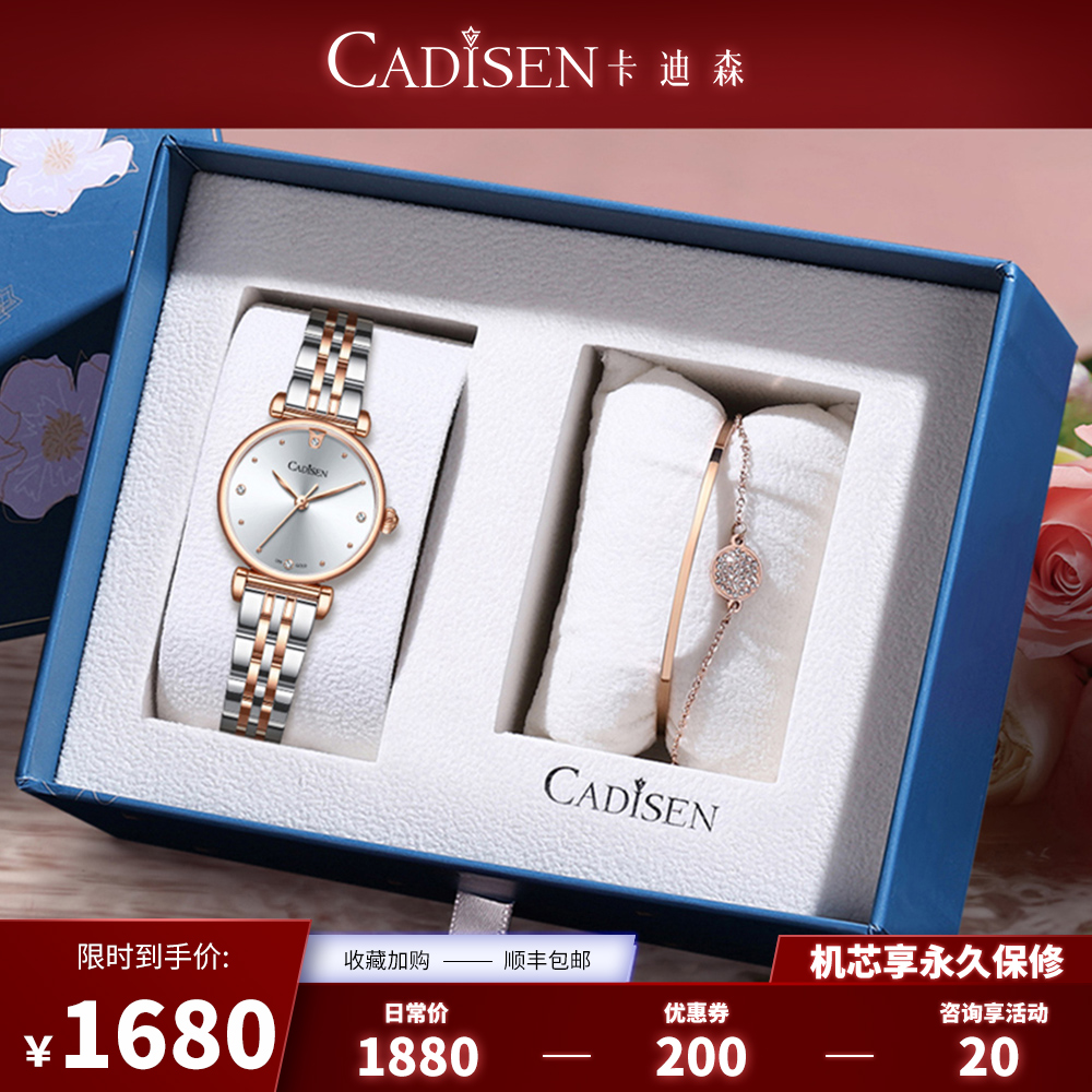 Cardison 2020 new genuine light luxury waterproof womens watch fashion temperament simple 18K small gold watch