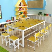 写字教学课桌椅小朋友小学生补习班家用学校多人单桌一年级双人桌