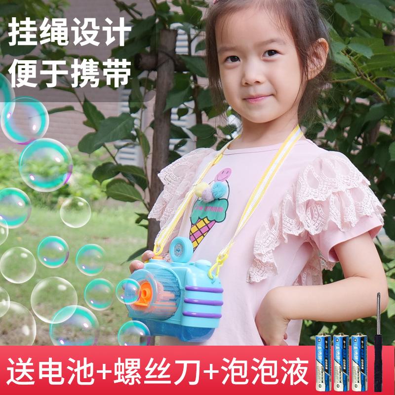 36.90元包邮抖音同款网红儿童玩具电动吹泡泡枪