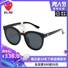 Chuan Jiu-bao Ling 2019 New Korean Internet Red Star with the same sunglasses Women Tide Polarizing Sunglasses Male Round Face 2058