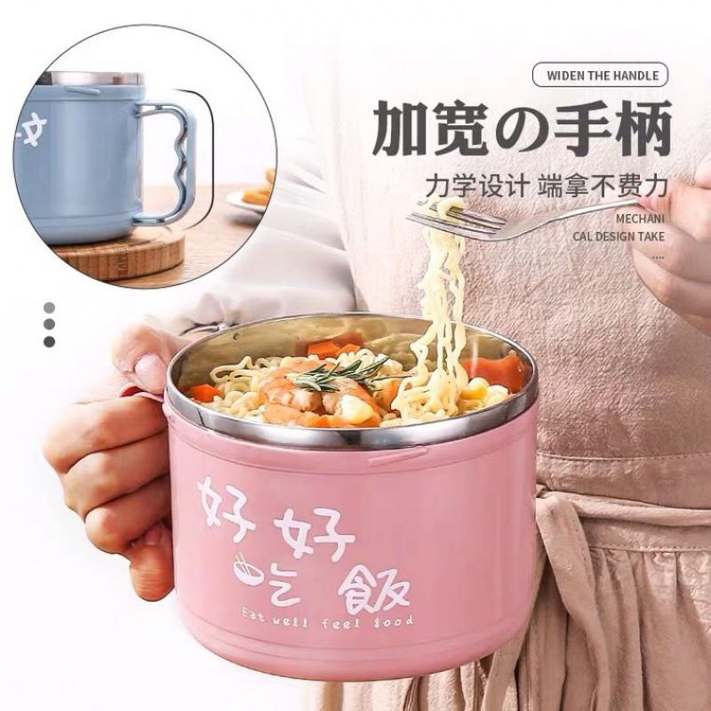 不锈钢泡面碗带盖大号快餐杯学生宿舍碗筷套装成人便当盒保温饭盒
