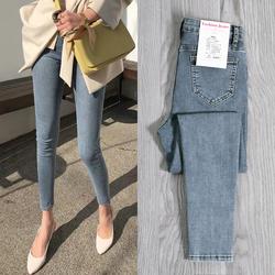 牛仔裤女2020年新款浅色高腰加绒紧身百搭显瘦显高修身小脚铅笔裤