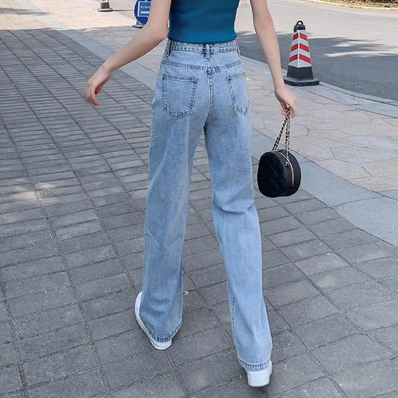 Jeans women's high waist thin straight spring and autumn 2021 new velocity loose wide leg pants small child dragging pants