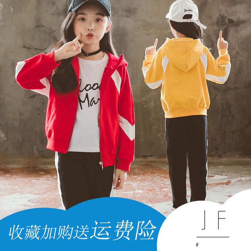 女童秋装套装2020新款大童7儿童装8春秋9时尚运动服两件套12岁
