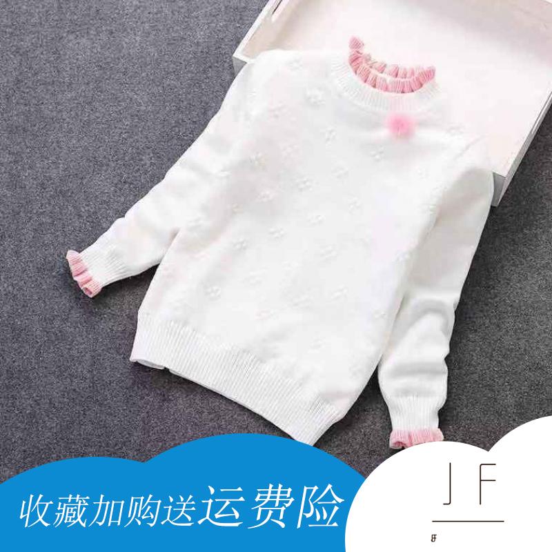 女童毛衣加绒秋冬款中小女童儿童毛衣套头儿童纯色针织圆领打底衫