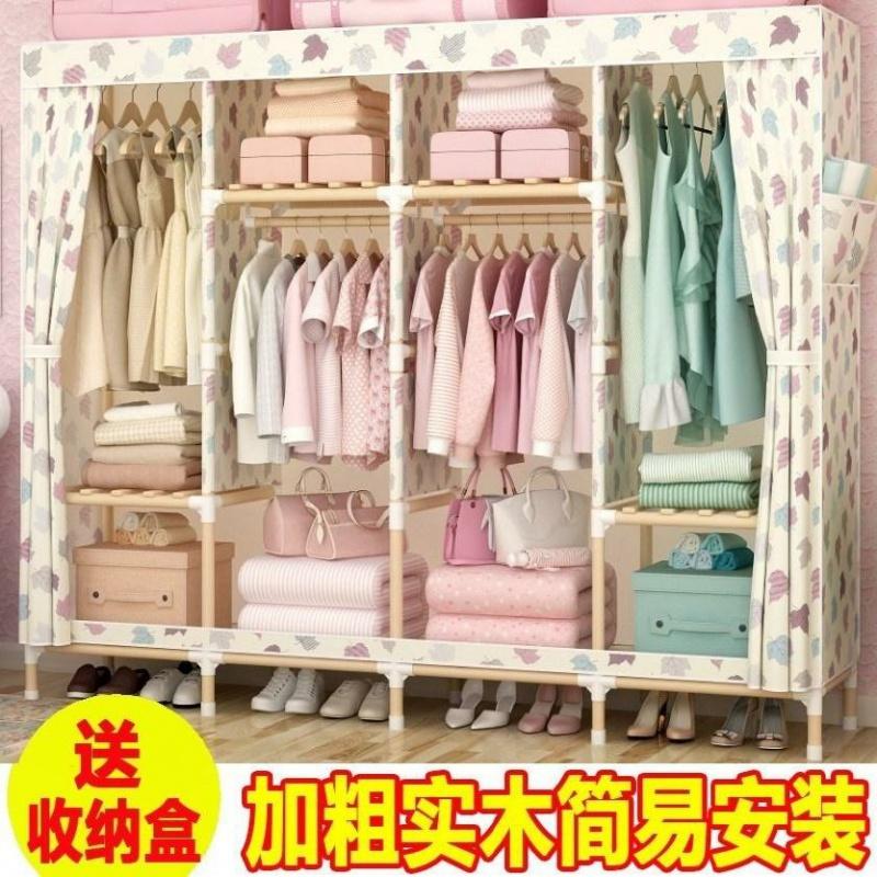 推拉门定做大衣柜单板材易布罩二手家具实木全屋小人卧室诸物箱便
