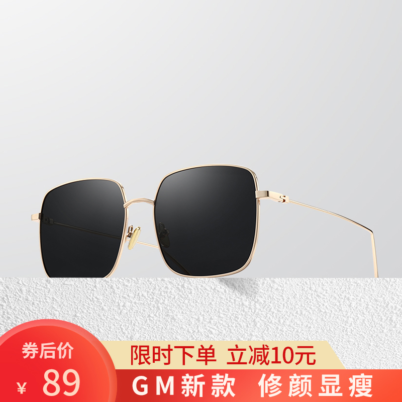 Sunglasses Womens side frame anti ultraviolet glasses mens ins net red same GM Polarized Sunglasses driving big face thin