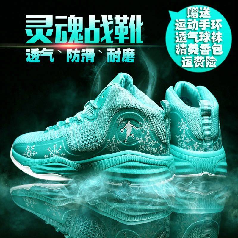 New Enshi Nike professional cement basketball shoes for summer match