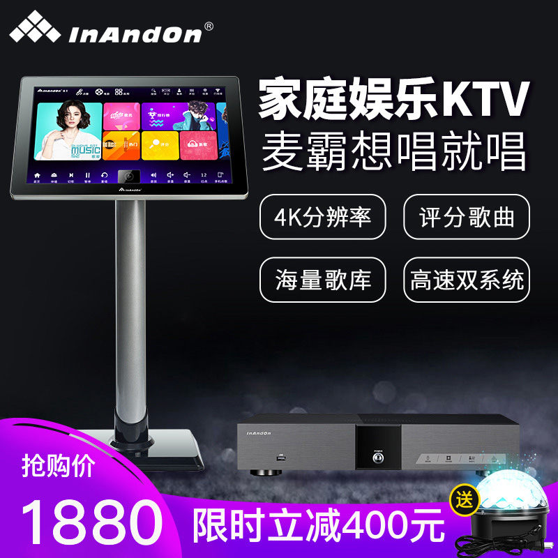 Nandon Z-5 king song machine family KTV kara0k touch screen family song platform professional singing equipment special song machine living room conference stage song machine