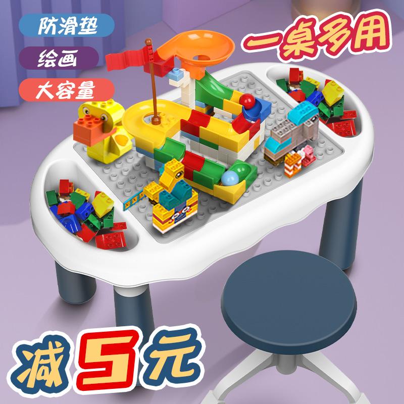 多功能儿童学习积木桌+椅子