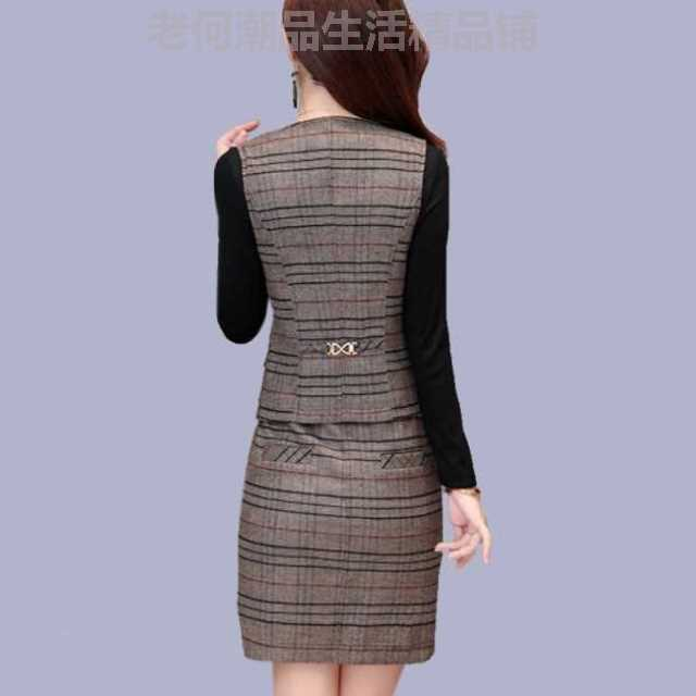Vest two piece dress womens new Plaid large sleeve one-step dress in spring and autumn of 2019