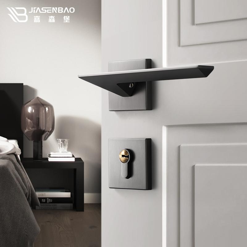 嘉森堡室内卧室房门锁北欧现代磁吸价格多少好不好用