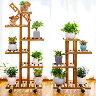 阳台多肉花架子室内客厅多层防腐木质盆栽植物吊兰简易落地花盆架