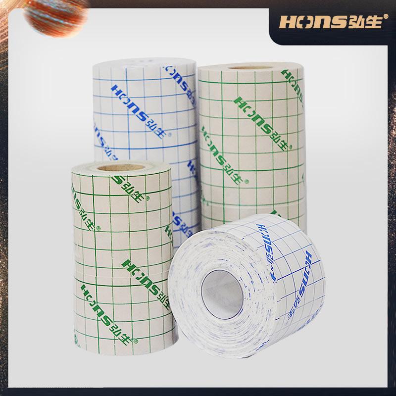医用纸胶布胶带透气脱敏无纺布膏药贴布三伏贴药膏贴固定空帖敷贴