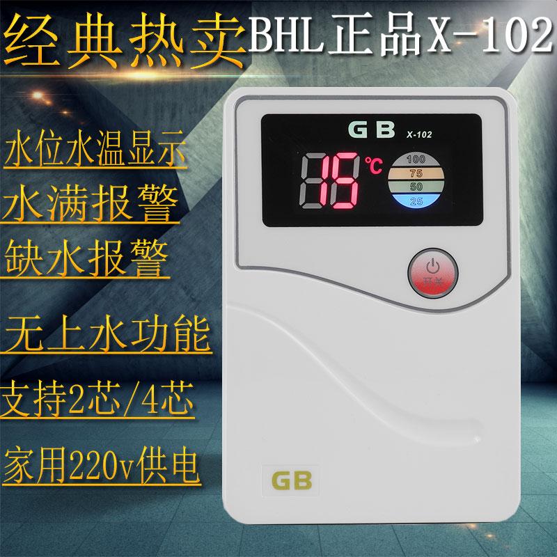 太阳能热水器配件 比华丽太阳能控制仪表x-102水位显示器 报警仪1