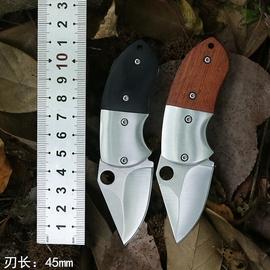 荒野求生小刀多功能折叠刀钥匙扣迷你随身刀具水果刀防身锋利军刀图片