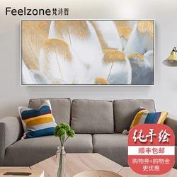 新中式装饰画现代简约客厅沙发背景墙横幅长款餐厅壁画玄关挂画