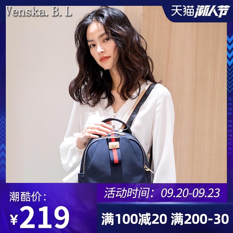女士双肩包小背包百搭帆布2020新款牛津布韩版学生时尚潮流大容量