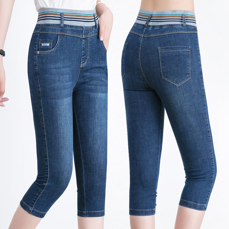 2020夏季新款牛仔七分裤女士薄款高腰弹力7分直筒裤修身显瘦中裤