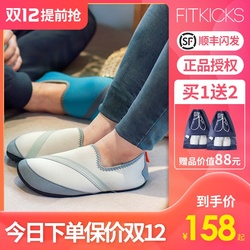 美国fitkicks棉居家情侣暖暖鞋拖鞋