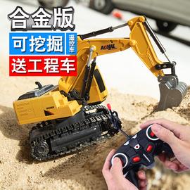 儿童电动遥控挖掘机玩具仿真挖机挖土机勾机工程男孩玩具汽车合金图片