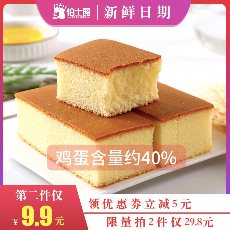 【伯士爵】营养早餐面包整箱500g