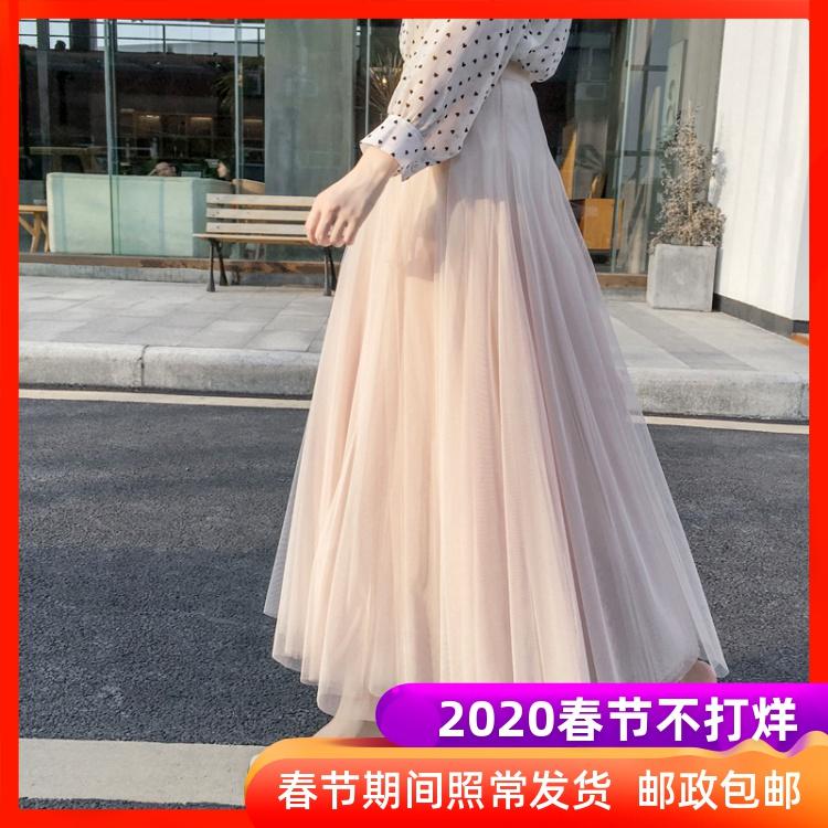 半身裙女秋冬季2019新款网纱裙很仙的a字百褶仙女裙子中长款纱裙