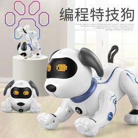 乐能智能机器狗电动会走宠物儿童玩具遥控人男孩女孩编程特技狗狗
