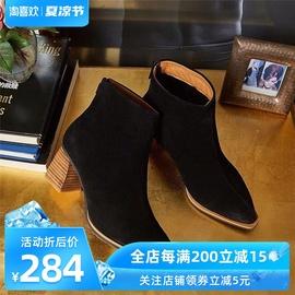 现货 澳洲DK牛反绒高跟短靴女秋冬羊毛内里保暖真皮时尚百搭DA302