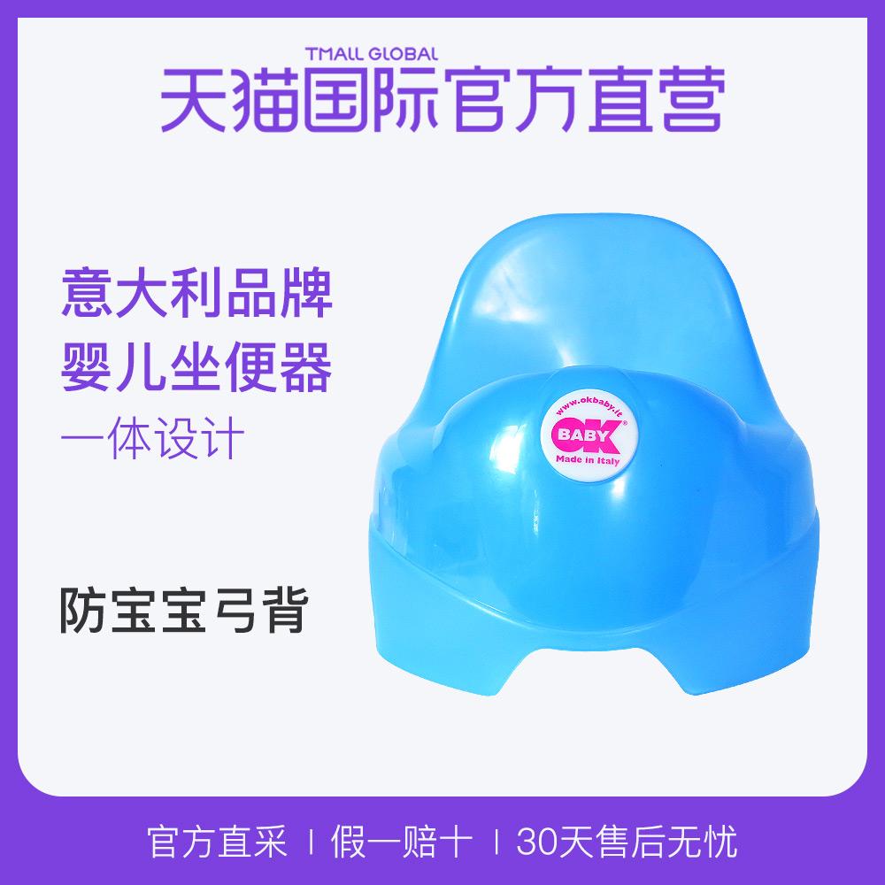 【直营】okbaby小宝宝婴幼儿童坐便器