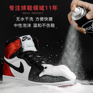 球鞋泡沫清洗剂麂皮清洁套装aj小白鞋擦刷鞋神器去污洗鞋剂运动鞋