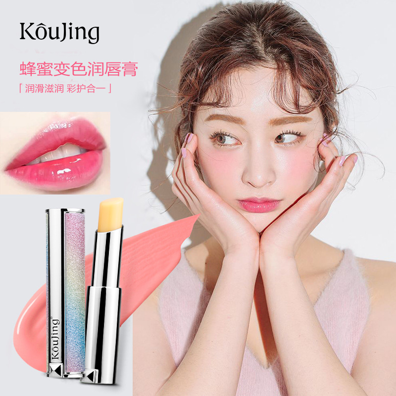 TikTok Star Rainbow honey discolouration Lip Balm Moisturizing lipstick is not easy to fade and vibrate.