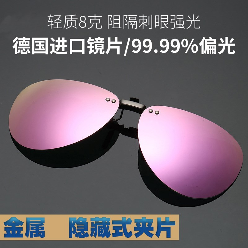 Hollow out Korean sunglasses sunglasses original night style has degree, classic sports show thin elegant driving black myopia