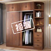 衣柜家用卧室推拉门现代简约小户型三门柜子实木滑移门组装大衣橱