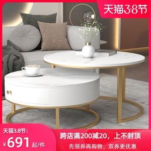 北欧新款轻奢意式岩板茶几家用简约茶桌沙发组合客厅可伸缩小茶台