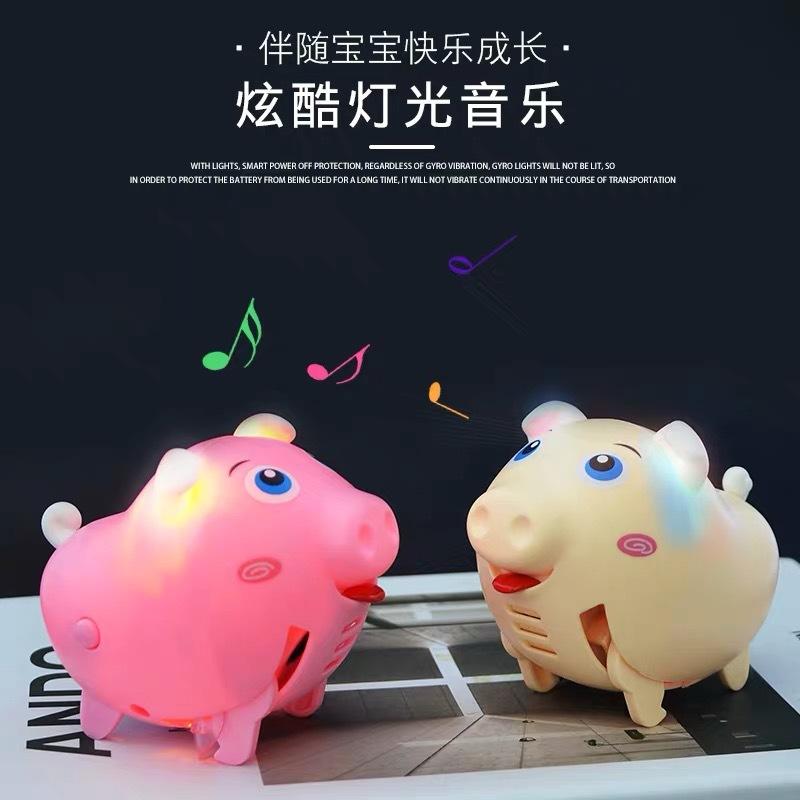 抖音同款口哨猪Q版小萌猪 吹口哨就会跑的猪灯光音乐声控电动玩具