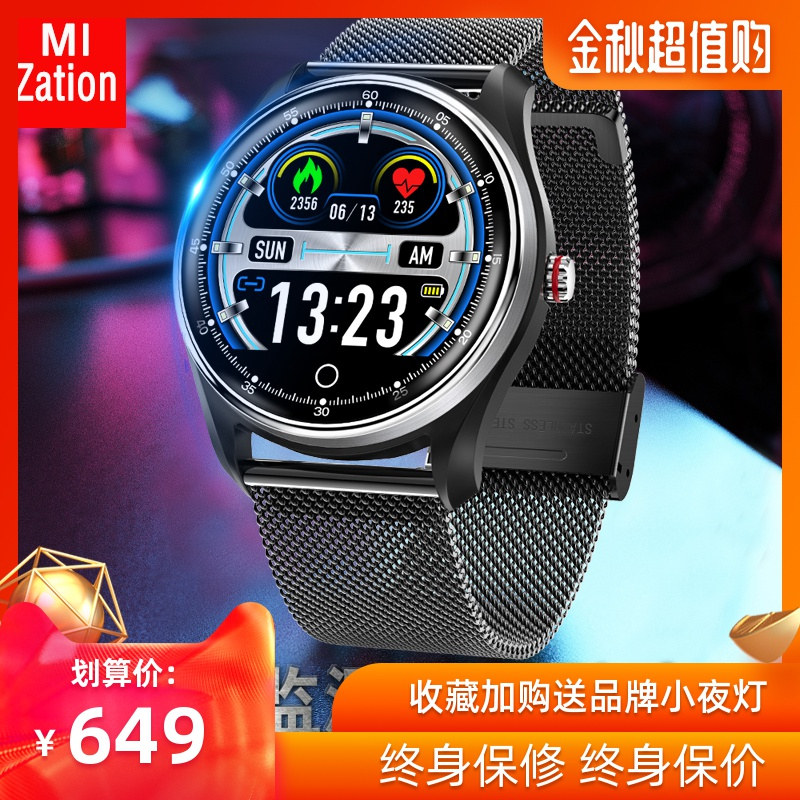 Mization医疗级动态测量心率血压心电图多功能AI智能手表手环高精度心脏老人(用50元券)