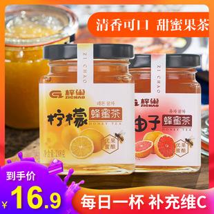 梓巢自产蜂蜜柚子柠檬茶液态蜜果味茶玻璃瓶装248g罐装水果酱