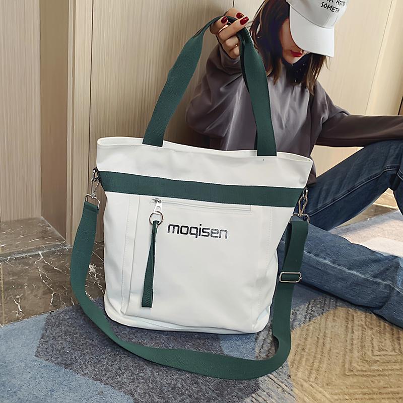 Bag women's bag new canvas bag women's shoulder bag big pocket tide wild college students large capacity class Messenger bag