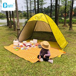 西瓜野餐户外海边沙滩防晒防雨帐篷