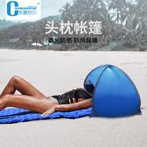头部睡眠小帐篷隔热遮光罩速开室内户外沙滩学生宿舍防晒头枕帐篷