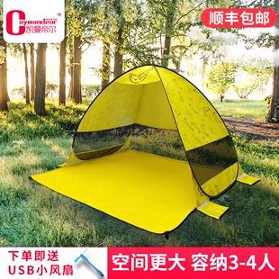 沙滩帐篷全自动免搭建速开露营儿童户外便捷轻遮阳旅游3-4人帐篷图片