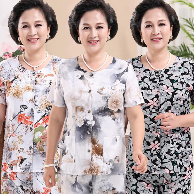 11月04日最新优惠中老年人开衫女夏妈妈短袖睡衣