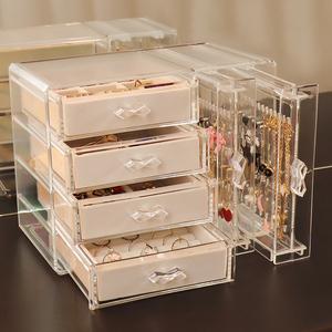 首饰收纳盒桌面耳环耳钉项链整理挂架梳妆台透明防尘绒布饰品盒子